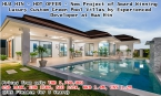 Hua Hin: New Project of Award Winning Luxury Custom Green Pool Villas by Experienced Developer